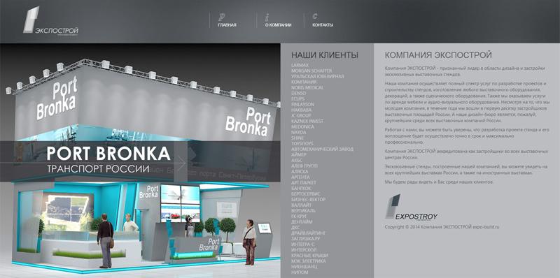expo-build