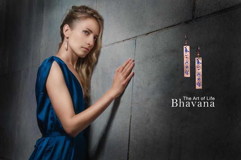 bhavana2