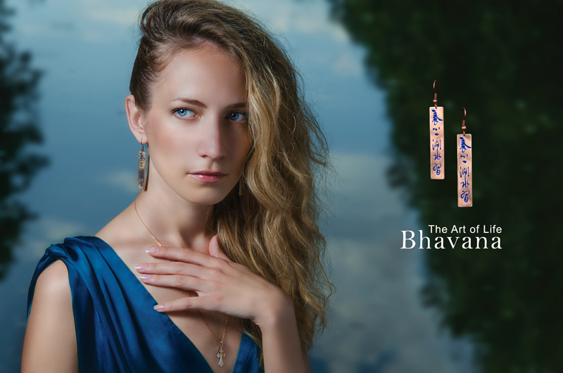 bhavana3